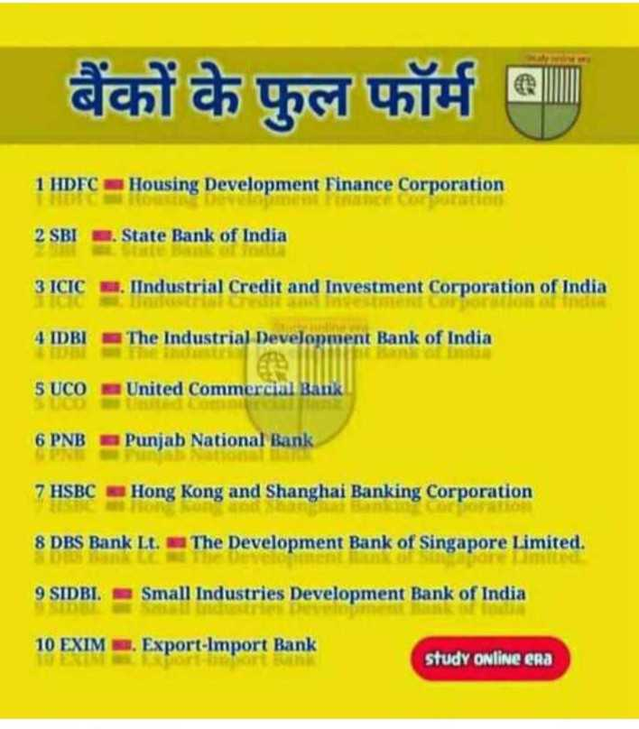 📰 समाचार एवं न्यूज़ पेपर क्लिप - बैंकों के फुल फॉर्म GM OFC Housing Development Finance Corporation 2 SBI . State Bank of India 3 ICIC . IIndustrial Credit and Investment Corporation of India TESTER 4 IDBI The Industrial Development Bank of India SUCO United Commercial Bank 6 PNB Punjab National Bank 7 HSBC Hong Kong and Shanghai Banking Corporation 8 DBS Bank Lt . The Development Bank of Singapore Limited . 9 SIDBI . Small Industries Development Bank of India 10 EXIM 3 Export - Import Bank study online era - ShareChat