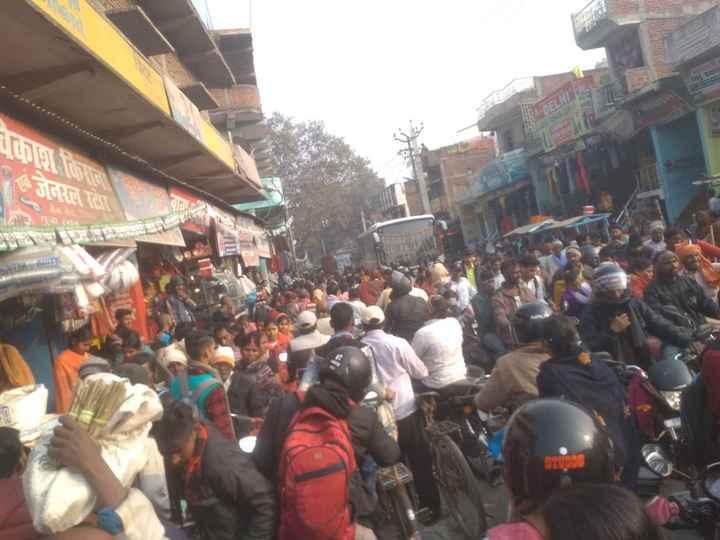 📰 समाचार एवं न्यूज़ पेपर क्लिप - DELHI DEL . AT - ShareChat