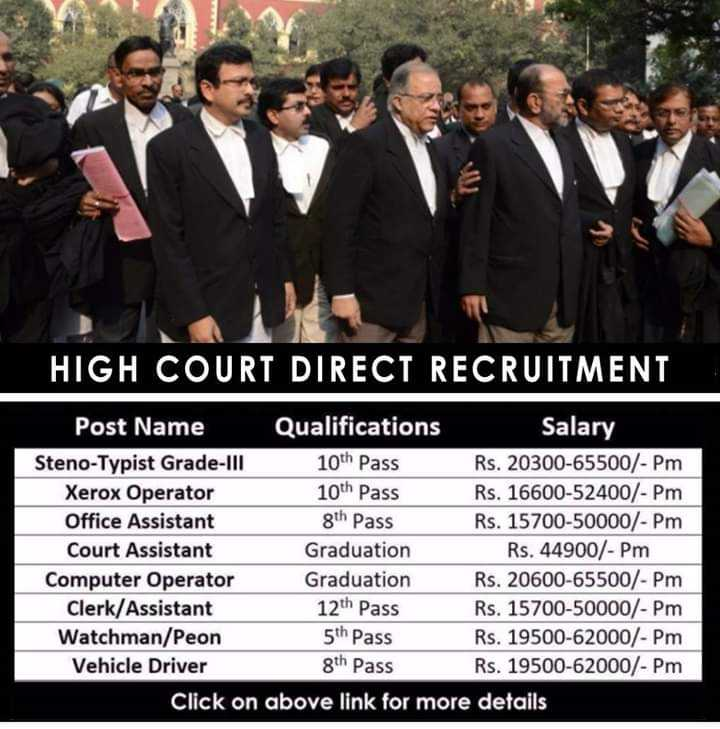 📢 सरकारी नौकरी - HIGH COURT DIRECT RECRUITMENT Post Name Qualifications Salary Steno - Typist Grade - III 10th Pass Rs . 20300 - 65500 / - Pm Xerox Operator 10th Pass Rs . 16600 - 52400 / - Pm Office Assistant gth Pass Rs . 15700 - 50000 / - Pm Court Assistant Graduation Rs . 44900 / - Pm Computer Operator Graduation Rs . 20600 - 65500 / - Pm Clerk / Assistant 12th Pass Rs . 15700 - 50000 / - Pm Watchman / Peon 5th Pass Rs . 19500 - 62000 / - Pm Vehicle Driver gth Pass Rs . 19500 - 62000 / - Pm Click on above link for more details - ShareChat