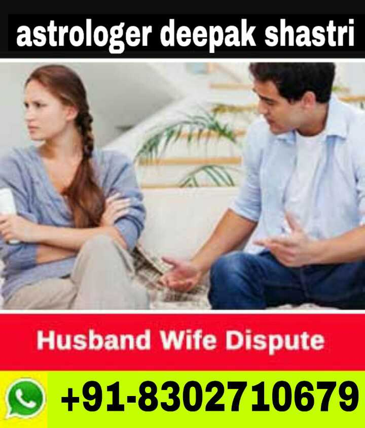 🙏सरदार पटेल पुण्यतिथि - astrologer deepak shastri Husband Wife Dispute + 91 - 8302710679 - ShareChat