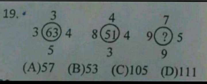 🧮 सरल गणित / Reasoning - 3 : ܕܶ ، ، ܗܼܿ ، ، ܘܲ 3 ( A ) 57 _ B ) 53 CD105 D ) 111 - ShareChat