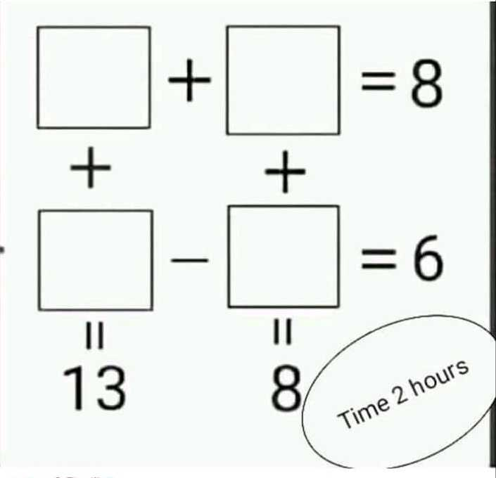 🧮 सरल गणित / Reasoning - Time 2 hours - ShareChat