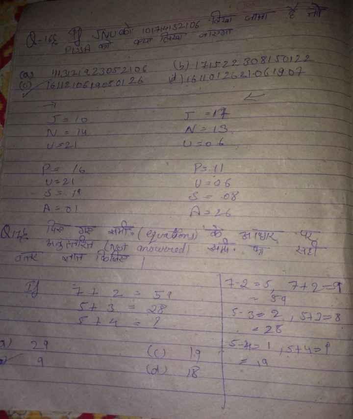 🧮 सरल गणित / Reasoning - है जो को 10441 32706 बिया जाता क्या किया जाएगा ( C - 16 LDIA का C ) 1715 - 22308150122 1 611012621 - 06 1902 ( a ) 1113171923052106 1611210619030126 5 = 17 NO 13 , N74 usot U - 2 PE16 Ps . 11 10 - 21 0306 5514 S = 08 Asol पिल गरू अमीबा के आधार भानु तारजाली answeवसाफ संघ रलालकिनिसा 1 - 2 - 5 7 + 2 12 : 5 15 - 30253 - 3 514 226 1559 - ShareChat