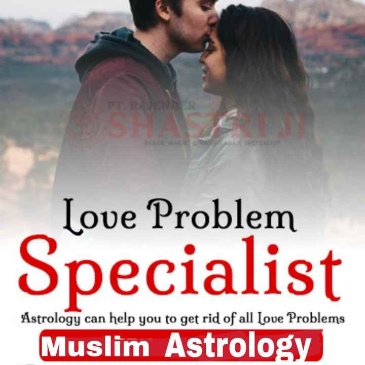 🌱 सरसों दिवस - TRENDER Love Problem Specialist Astrology can help you to get rid of all Love Problems Muslim Astrology - ShareChat