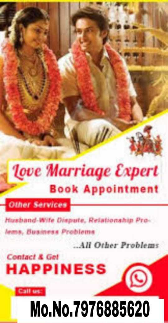 सलमान खान - love Marriage Expert Book Appointment Other Services Husband Wife Dispute Relationship Pro fems , Business Problems . . All Other Problems Contact & Gel HAPPINESS Call us Mo . No . 7976885620 - ShareChat