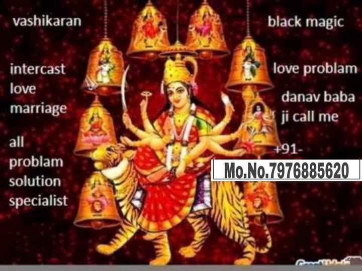 सलमान खान - vashikaran black magic love problam intercast love marriage danav baba ji call me + 91 all problam solution specialist Mo . No . 7976885620 - ShareChat