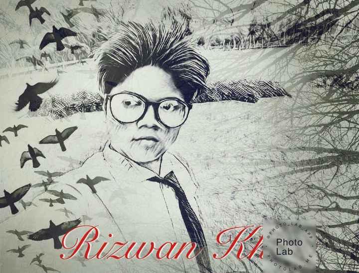 सलमान भाई की फ़िल्में - АВАР , PHOTO wan Rhe photo Photo Lab ното TOLAB PAR MY - ShareChat