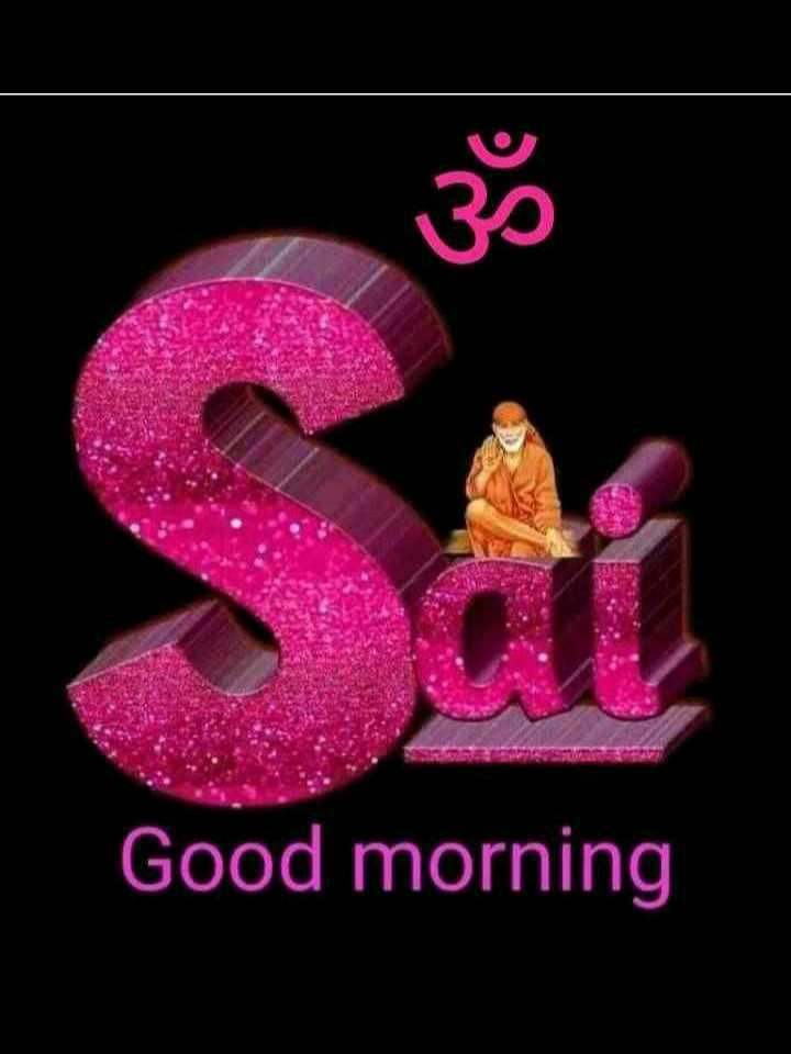 🕉 साई राम - Good morning - ShareChat