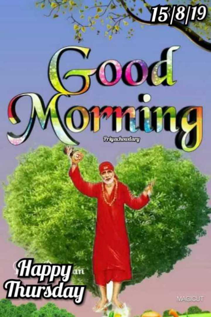 🕉 साई राम - 15 / 8 / 19 Good Morning Priyachowdary Happy an Thursday MAGICUT - ShareChat