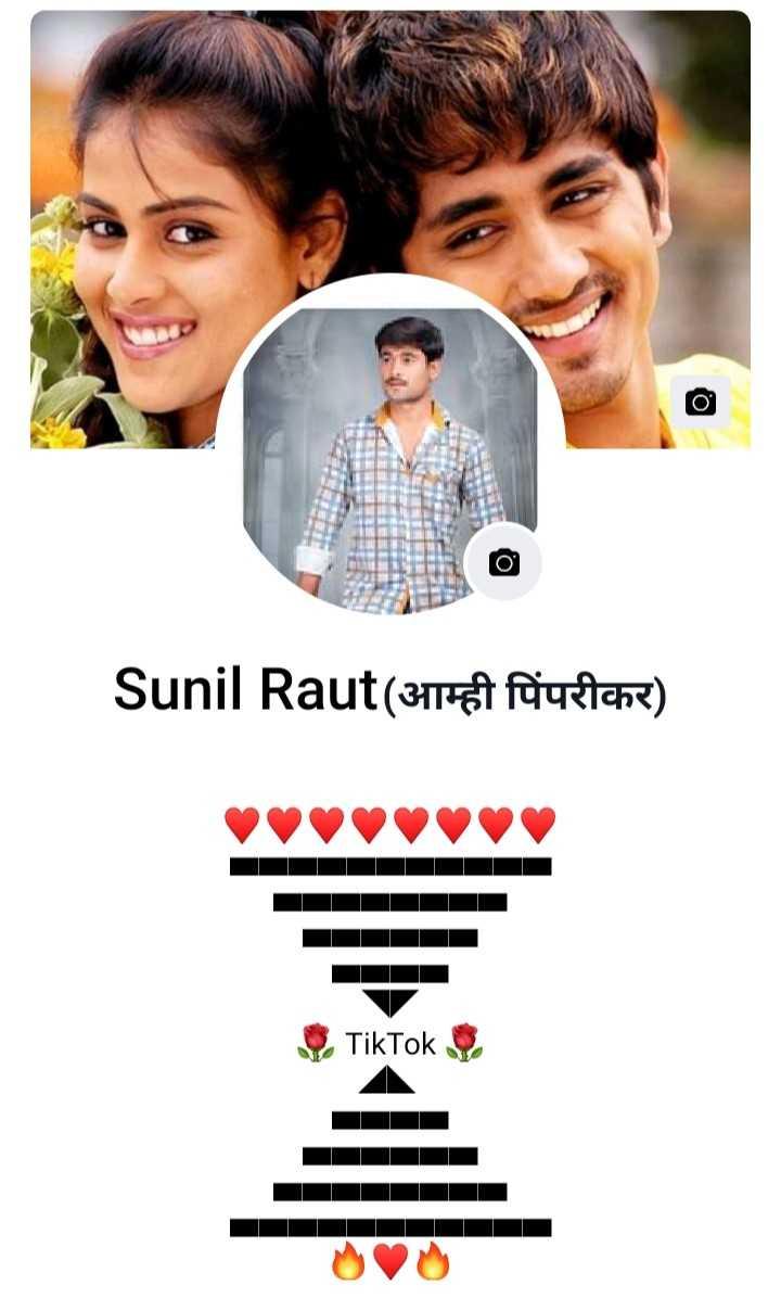 🕉 साई राम - Sunil Raut ( आम्ही पिंपरीकर ) - ShareChat