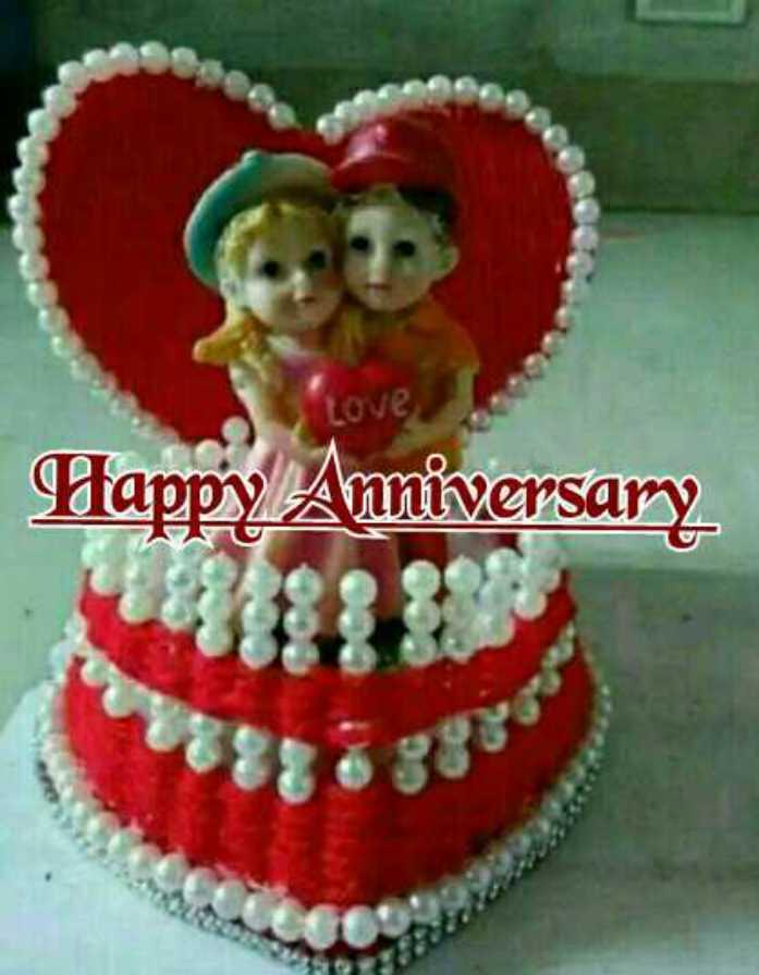 💐 सालगिरह❤ - love Happy Anniversary - ShareChat