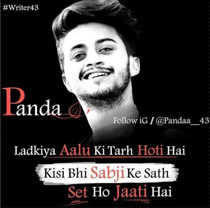 🕴सिंगल लाइफ बेस्ट लाइफ - # Writer43 Panda Follow ig / @ Pandaa _ 43 Ladkiya Aalu Ki Tarh Hoti Hai Kisi Bhi Sabji Ke Sath Set Ho Jaati Hai - ShareChat