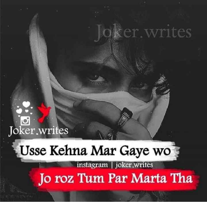 🕴 सिंगल लाइफ बेस्ट लाइफ - Joker . writes Joker . writes Usse Kehna Mar Gaye wo instagram joker . writes Jo roz Tum Par Marta Tha - ShareChat