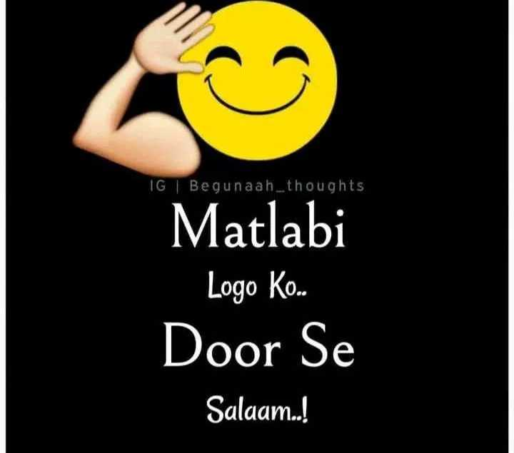 🕴 सिंगल लाइफ बेस्ट लाइफ - IG | Begunaah _ thoughts Matlabi Logo Ko . Door Se Salaam . . ! - ShareChat