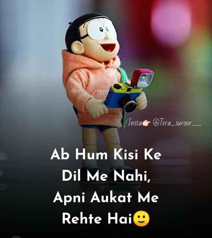 🕴 सिंगल लाइफ बेस्ट लाइफ - Insta @ Tera _ suroor — Ab Hum Kisi Ke Dil Me Nahi , Apni Aukat Me Rehte Hai - ShareChat