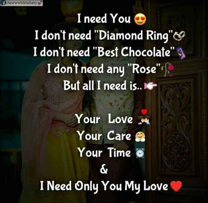 👌👌सुथरी बात अर सोच - f / AaWwWMelaBaby I need You I don ' t need Diamond Ring I don ' t need Best Chocolate I don ' t need any Rose But all I need is . . Your Love Your Care Your Timeo I Need Only You My Love - ShareChat