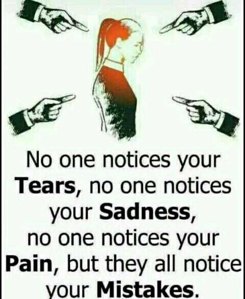👌👌सुथरी बात अर सोच - No one notices your Tears , no one notices your Sadness , no one notices your Pain , but they all notice your Mistakes . - ShareChat