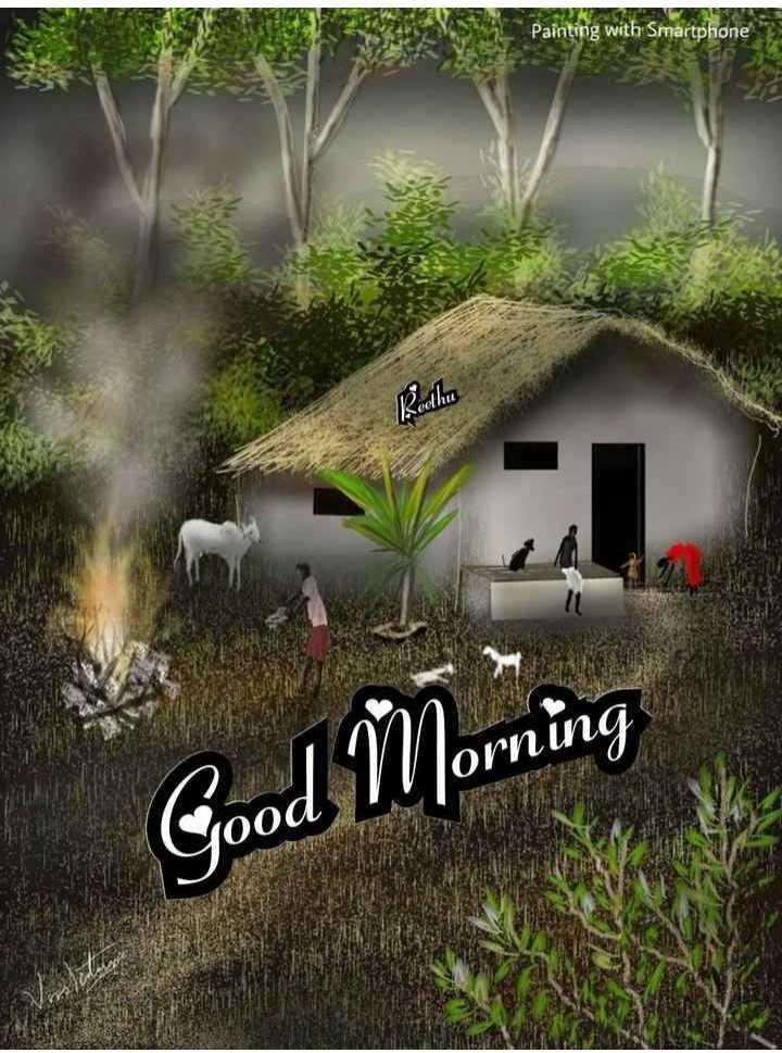🌄सुप्रभात - Painting with Smartphone Redhe Good Morning - ShareChat