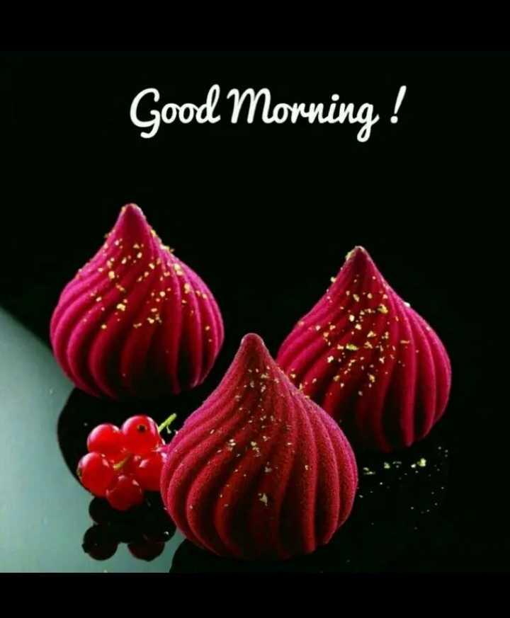 🌄सुप्रभात - Good Morning ! - ShareChat