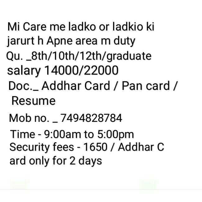 🌄  सुप्रभात - Mi Care me ladko or ladkio ki jarurt h Apne area m duty Qu . _ 8th / 10th / 12th / graduate salary 14000 / 22000 Doc . _ Addhar Card / Pan card / Resume Mob no . _ 7494828784 Time - 9 : 00am to 5 : 00pm Security fees - 1650 / Addhar C ard only for 2 days - ShareChat