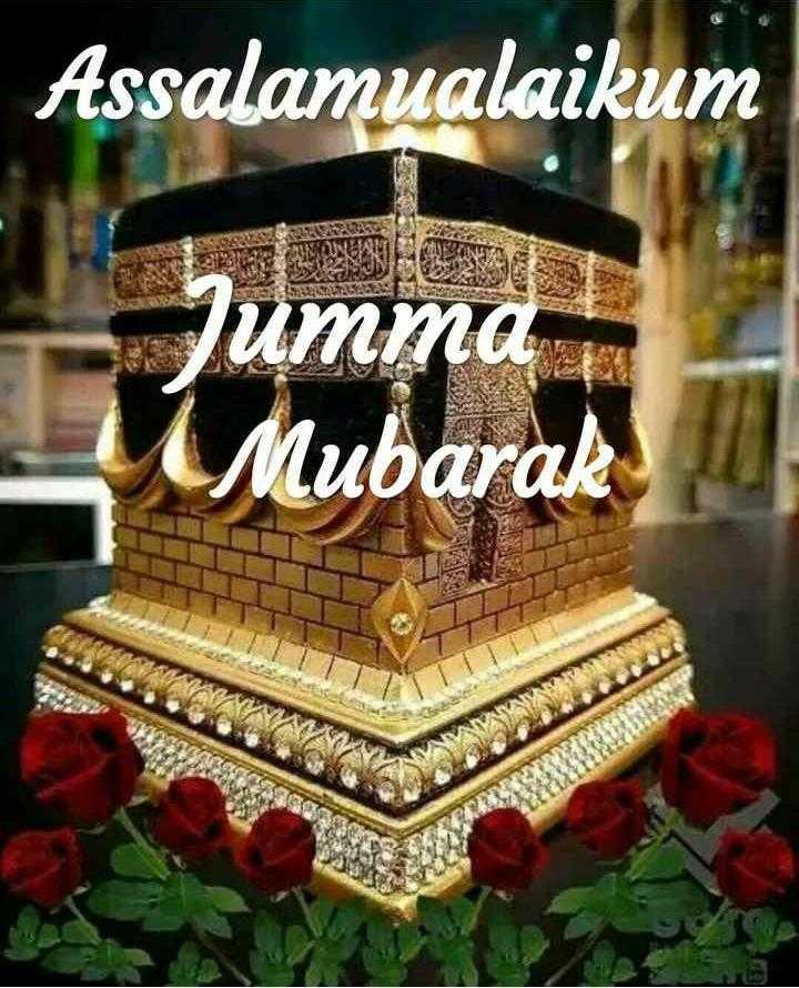 🌄सुप्रभात - Assalamualaikum Питта Mubarak - ShareChat