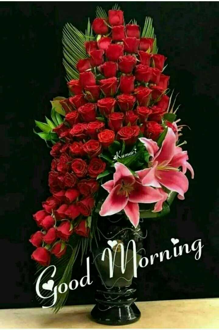 🌄सुप्रभात - Kumar Good Morning - ShareChat