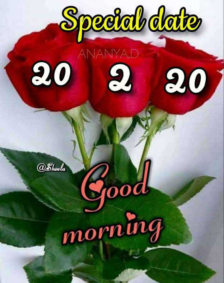 🌞सुप्रभात 🌞 - Special date 20 2 20 @ Shoelu 100a morning - ShareChat