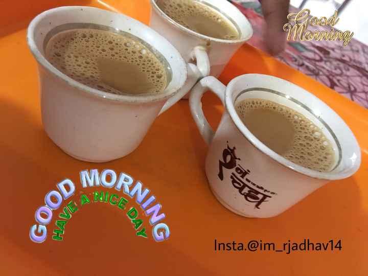 🌄सुप्रभात - Morning GOO HAVE RNIN EDAY Insta . @ im _ rjadhav14 - ShareChat