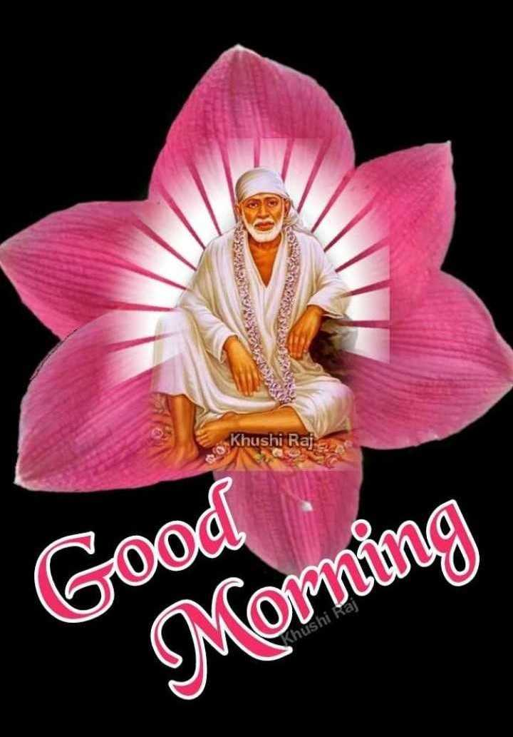 🌄सुप्रभात - Khushi Raja Good Khushi Raj Morning - ShareChat