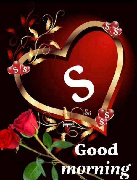 🌄सुप्रभात - Sis Sri jayasti Good morning - ShareChat