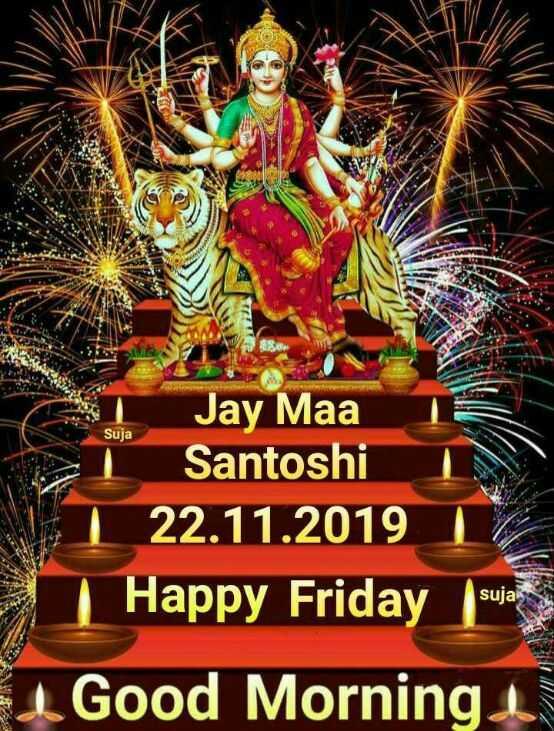 🌄  सुप्रभात - Suja Jay Maa Santoshi 22 . 11 . 2019 | Happy Friday sujos 1 Good Morning - ShareChat