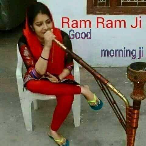 🌄  सुप्रभात - Ram Ram Ji Good morning ji - ShareChat