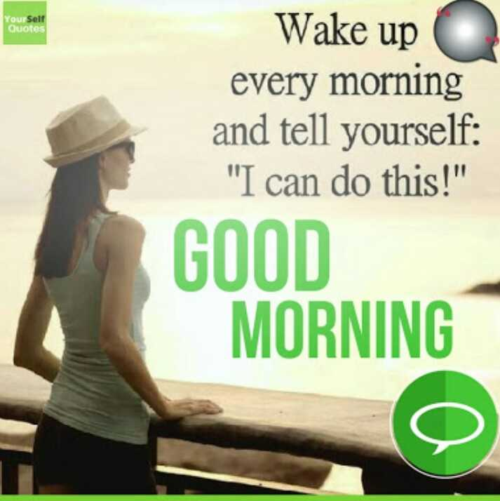 🌄सुप्रभात - Your Sell Quotes Wake up every morning and tell yourself : I can do this ! GOOD MORNING - ShareChat