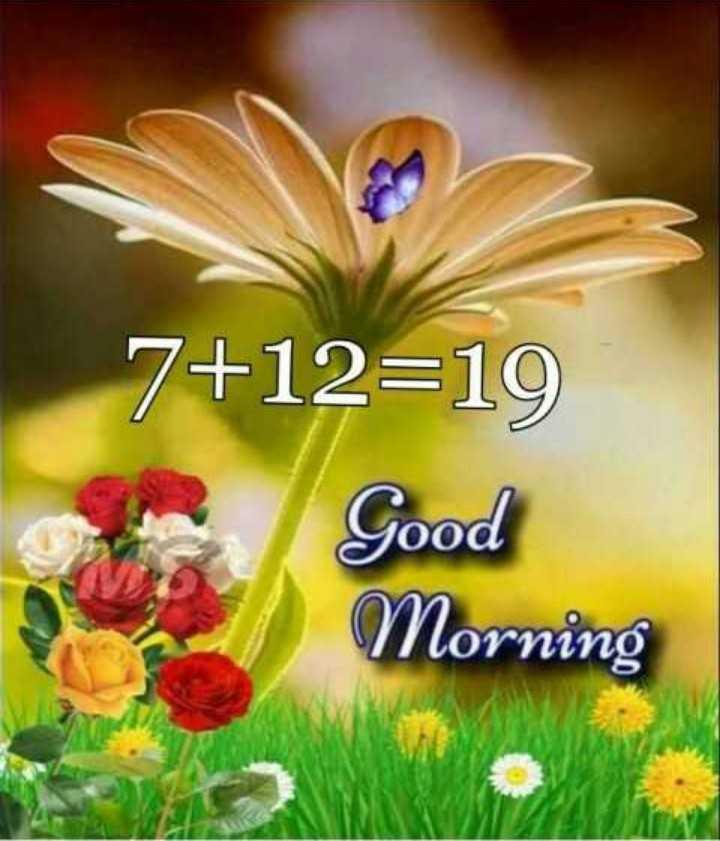 🌄सुप्रभात - 7 + 12 = 19 Good Morning - ShareChat