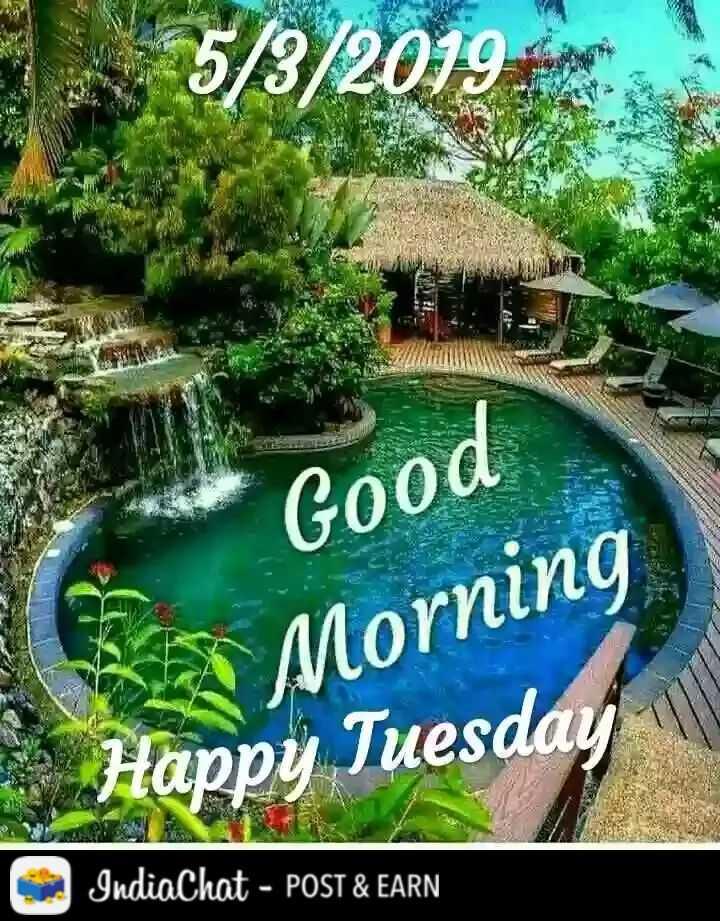 🌄  सुप्रभात - 5 / 3 / 2019 * * Good Morning Happy Tuesda IndiaChat - POST & EARN - ShareChat