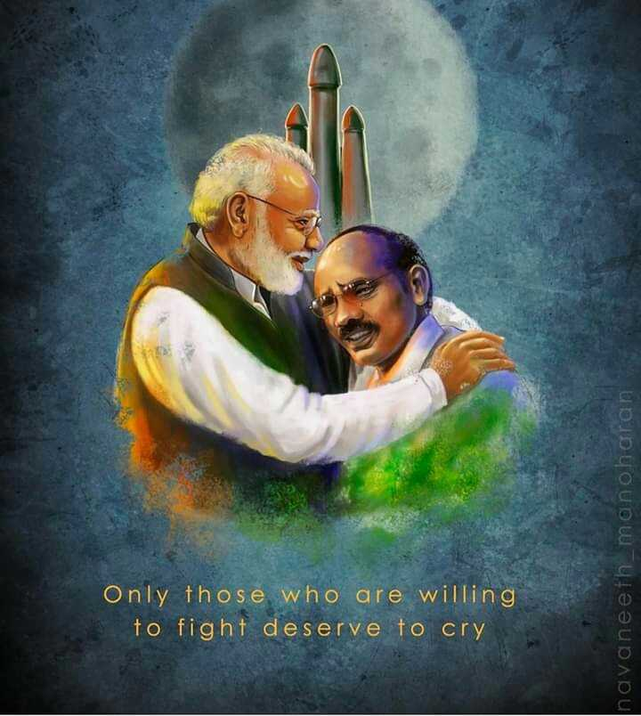 🌄सुप्रभात - navaneeth _ manoharan Only those who are willing to fight deserve to cry - ShareChat