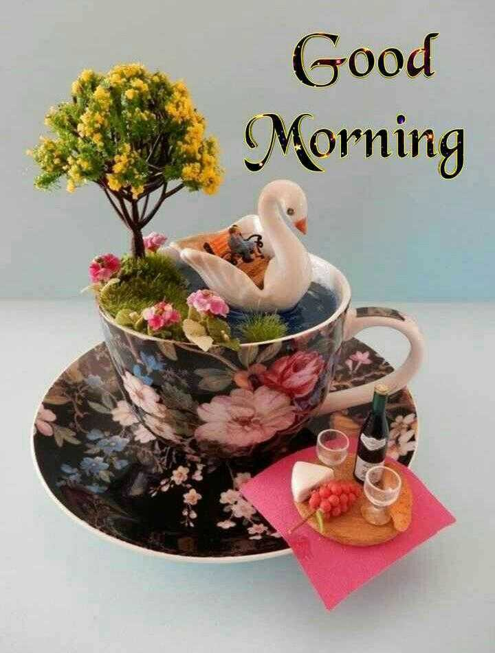 सुप्रभात - Good Morning - ShareChat