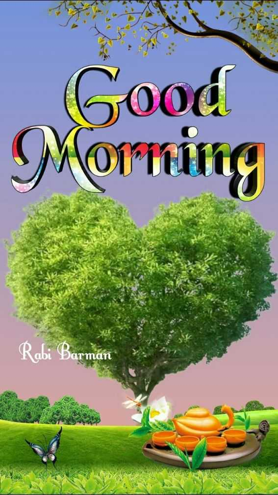 🌄सुप्रभात - Good Morning Rabi Barman - ShareChat