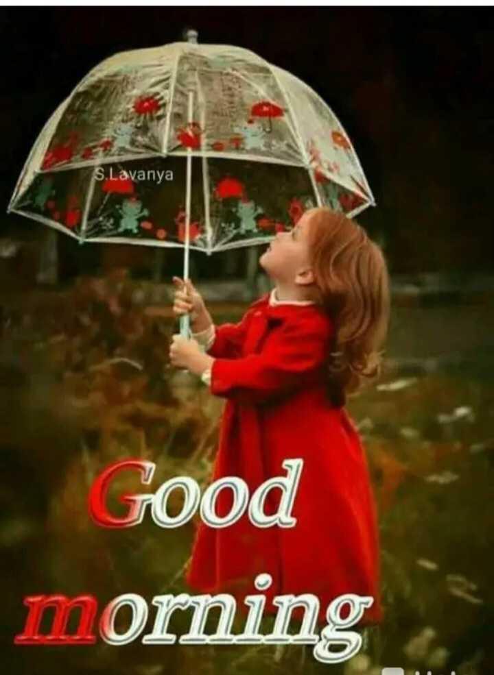 🌄सुप्रभात - S . Lavanya Good morning - ShareChat