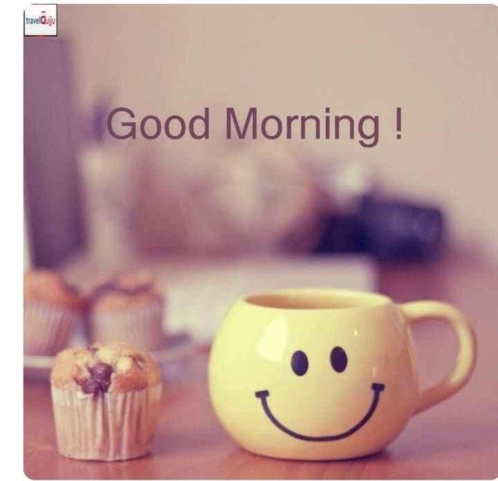 🌄सुप्रभात - travel Guiu Good Morning ! - ShareChat