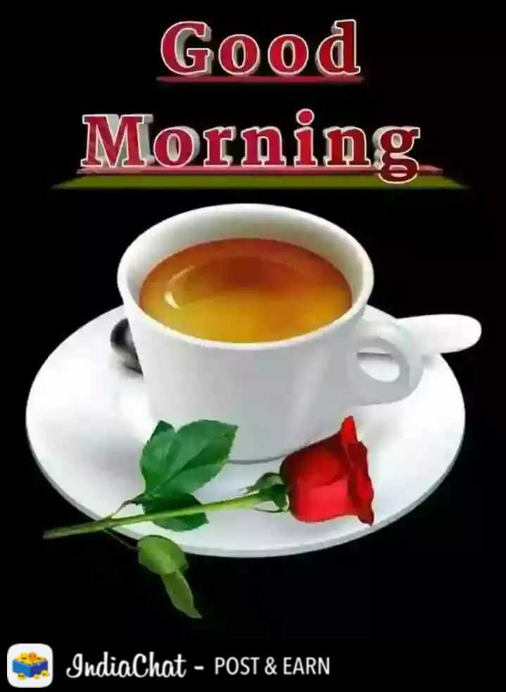 🌄  सुप्रभात - Good Morning IndiaChat - POST & EARN - ShareChat