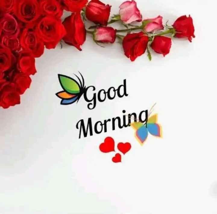 🌄सुप्रभात - Dgood Morning - ShareChat
