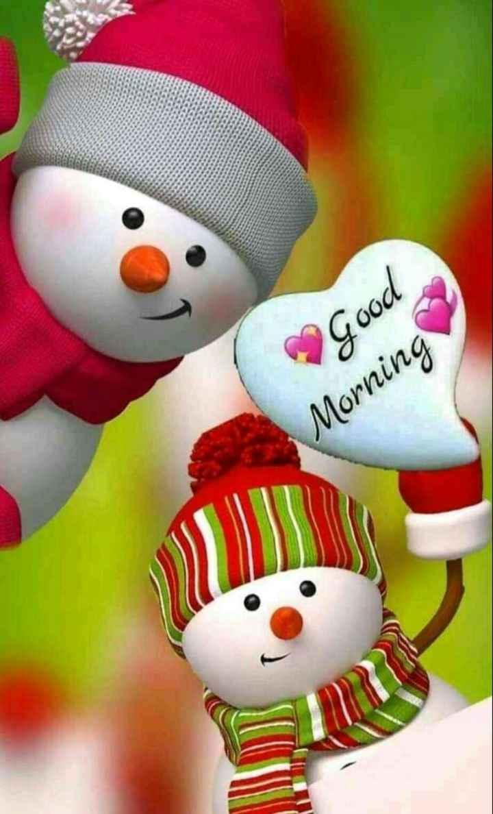 🌄सुप्रभात - m Good Morning - ShareChat