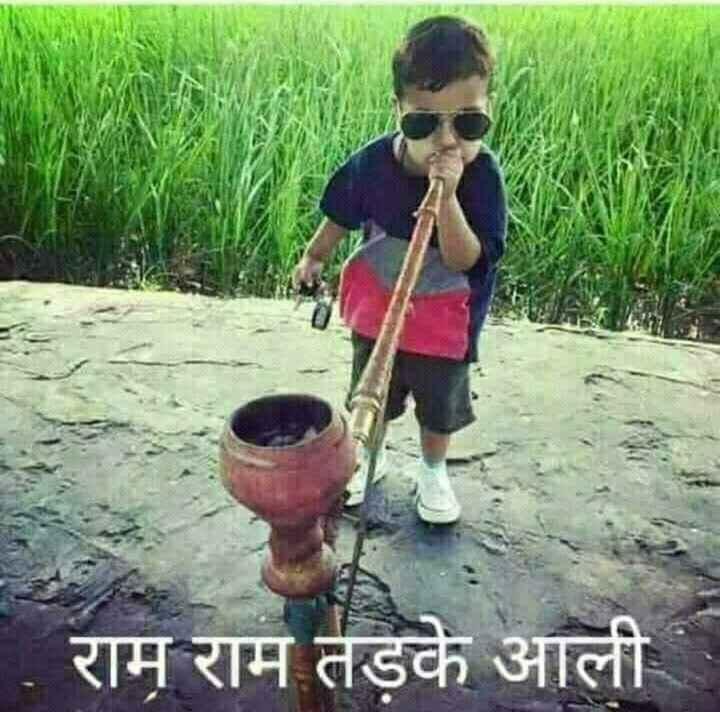 🌄  सुप्रभात - 00 - राम राम तड़के आली - ShareChat