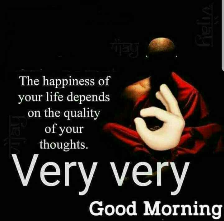 🌄सुप्रभात - The happiness of your life depends on the quality of your thoughts . Very very Good Morning - ShareChat