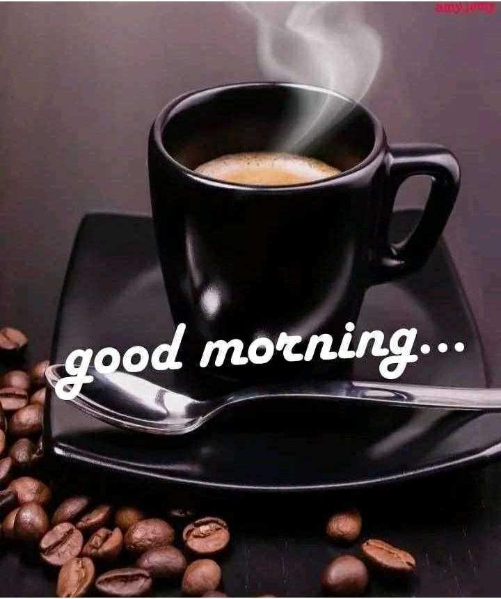 🌄सुप्रभात - good morning . . . - ShareChat