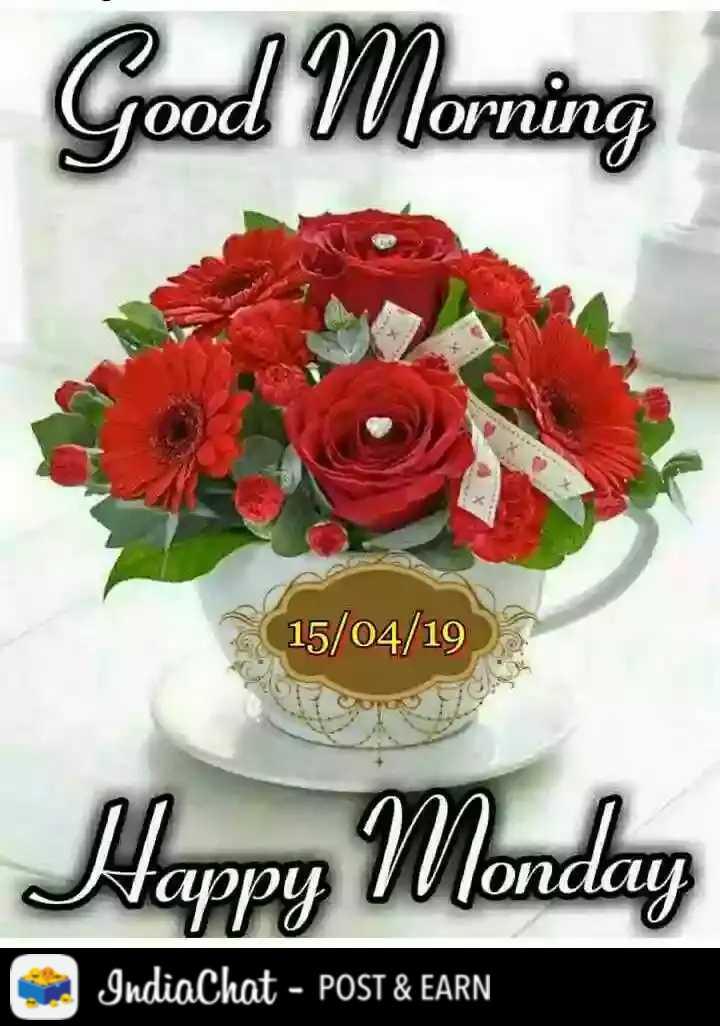 🌄  सुप्रभात - Good Morning 15 / 04 / 19 Happy Mondan IndiaChat - POST & EARN - ShareChat
