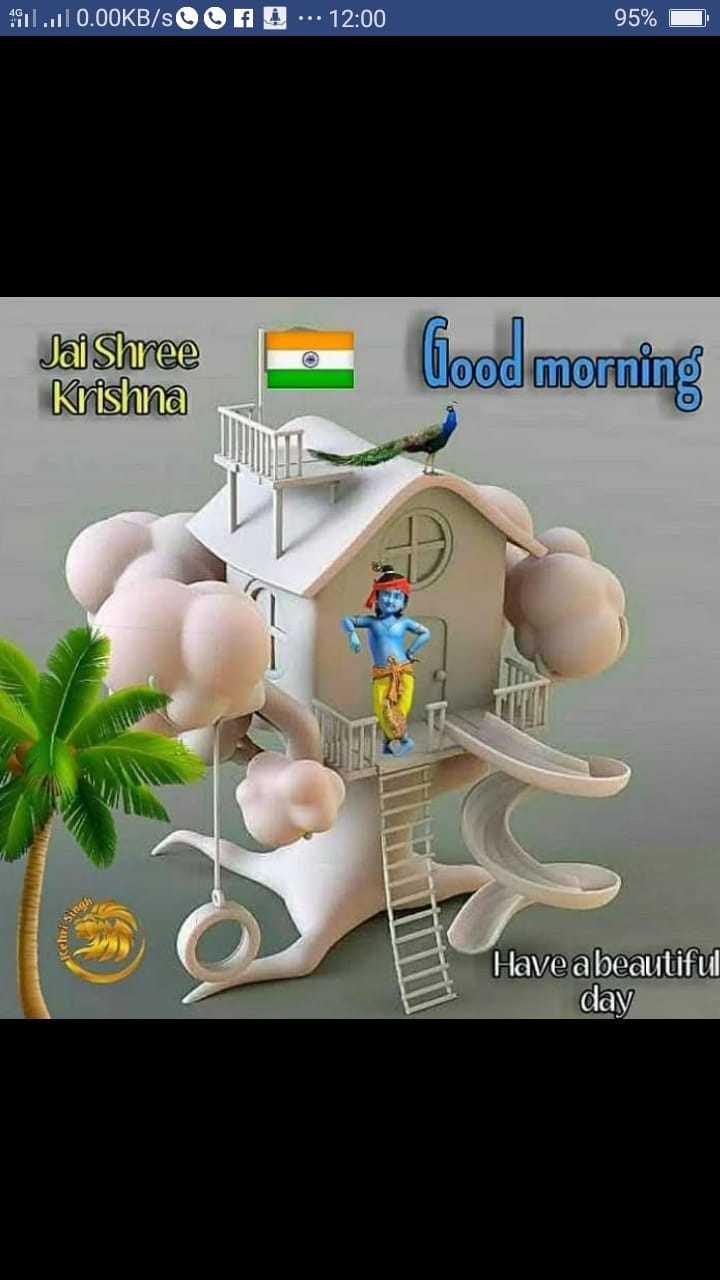 🌄  सुप्रभात - 911 . . 0 . 00KB / S OFO . . . 12 : 00 95 % Jai Shree Good morning Krishna elur Have a beautiful day - ShareChat