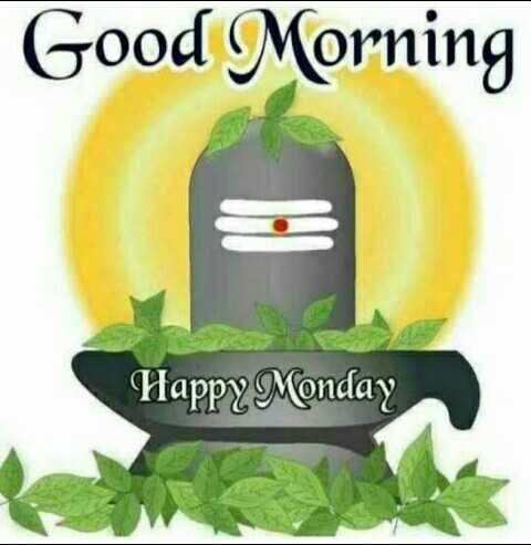 🌄  सुप्रभात - Good Morning Happy Monday - ShareChat