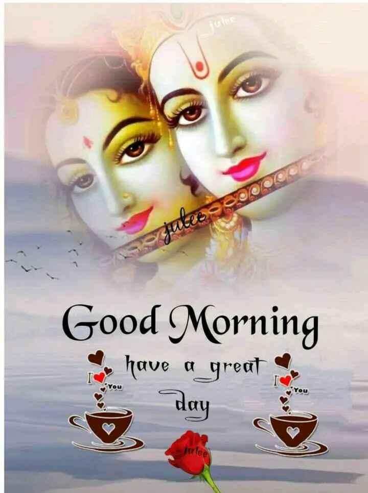 🌞सुप्रभात🌞 - Good Morning have a _ great day - jerte - ShareChat